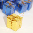 CHRISTMAS GIFTS DECORATION — Stock Photo