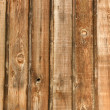 Stock Photo: Rustic Wood background