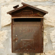 Royalty-Free Stock Photo: Rustic Mailbox on the wall