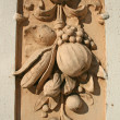 Fragment of Old Building Decoration — Stock Photo #2250101