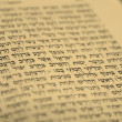 Stock Photo: Old Open Hebrew Bible Book