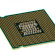 Stock Photo: CPU, hyper DoF.