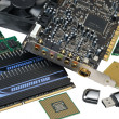 Stock Photo: Computer accessories, hyper DoF