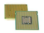 Two CPU, hyper DoF. — Stock Photo
