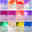 Royalty-Free Stock Photo: Abstract design template for 2010 calend