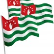 Royalty-Free Stock Vector Image: Republic of Abkhazia 3d flag.