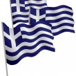 Royalty-Free Stock Vector Image: Greece 3d flag.