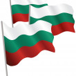 Royalty-Free Stock Vector Image: Republic of Bulgaria 3d flag.