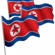 North Korea 3d flag. — Stock vektor