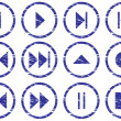 Royalty-Free Stock Vector Image: Multimedia navigation buttons set.