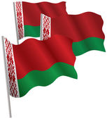 Belarus 3d flag. — Stock Vector