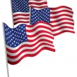 Royalty-Free Stock Vector Image: USA 3d flag.