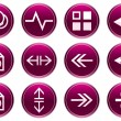 Gadget icons set. - Stock vektor
