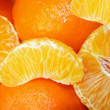 Mandarin — Stock Photo #1058007