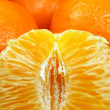 Mandarin — Stock Photo #1058027