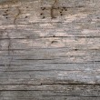 The brown wood texture — Stock Photo #1079941