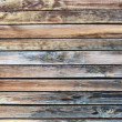 Weathered wooden plank - Photo