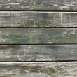 Royalty-Free Stock Photo: Weathered and scratched wooden planks