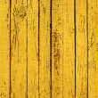 Royalty-Free Stock Photo: Yellow painted plank