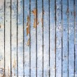 Photo: Vintage wooden plank vertical