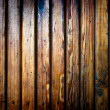 Royalty-Free Stock Photo: Burnt wooden plank