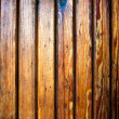 Royalty-Free Stock Photo: Grungy plank