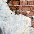 Royalty-Free Stock Photo: Cracked brick wall