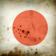 Royalty-Free Stock Photo: Burned flag of Japan