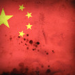 Royalty-Free Stock Photo: Burned flag of China