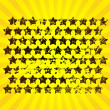 Royalty-Free Stock Vector Image: Super star