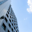 Stock Photo: Urbscene - office building and cloud