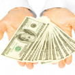 Royalty-Free Stock Photo: Money with hands