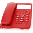 Telephone — Stock Photo #1013066