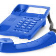 Communication object telephone — Foto de Stock
