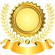 Golden award with ribbon (vector) — Stock Vector