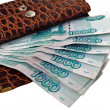 Russian monetary denominations — Stock Photo