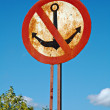 Royalty-Free Stock Photo: Forbidding round sign with an anchor