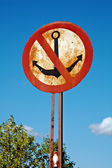 Forbidding round sign with an anchor — Stock Photo
