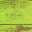 Stock Photo: Old green boards