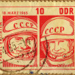 Old stamp GDR — Photo