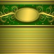 Gold and green vintage card - Stock Vector