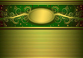 Gold and green vintage card — Stock Vector