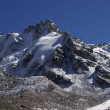 Stock Photo: Caucasus Mountains