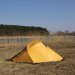 Tent - Stock Photo