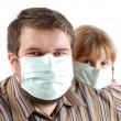 With surgical face masks — Stock Photo
