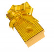 Gift box with ribbon on white. Is not is — Stock Photo