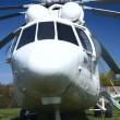 Russian Helicopter MI-28 on Museum - Stock Photo
