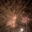Fireworks international festival — Stock Photo