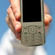 Cellphone — Stock Photo #1017576