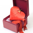 Valentine day gift — Stock Photo #1013006
